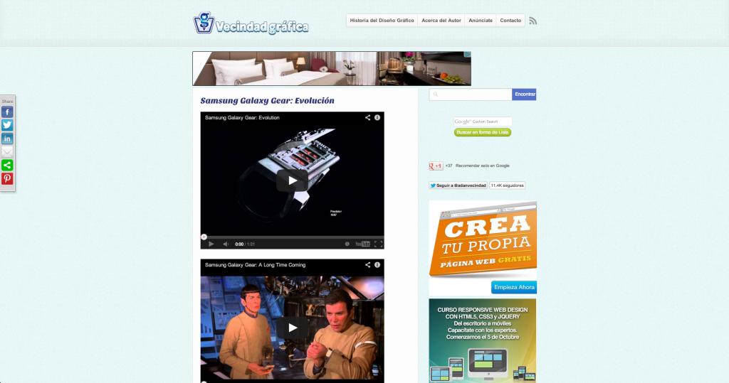 Blog Vecindad